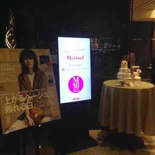 Marisol創刊10周年!働く女っぷりパーティーへ♪