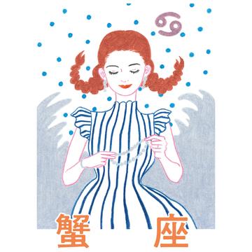 蟹座の運勢【Love Me Doさんの恋占い2019-2020冬】