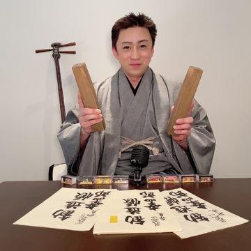 松本幸四郎丈が自宅からゆるりとLIVE配信! 歌舞伎夜話特別編「歌舞伎家話」