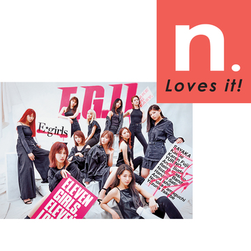 E-girls、[ALEXANDROS]の新作アルバム&5月の新刊本おすすめ6選!