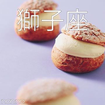 獅子座さんの2018年の運勢&恋愛運をチェック!【12星座占い】