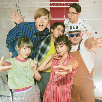 """""""神泉系""""バンド、フレンズが登場!【NO MUSIC, NO YUUNA.】"""