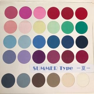 私に似合う色は何色?パーソナルカラー診断