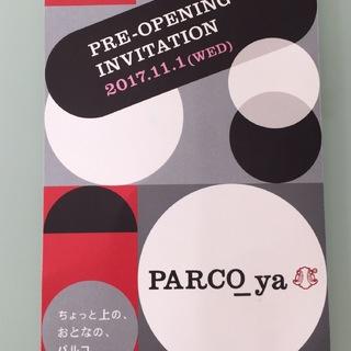 PARCO_ya ???