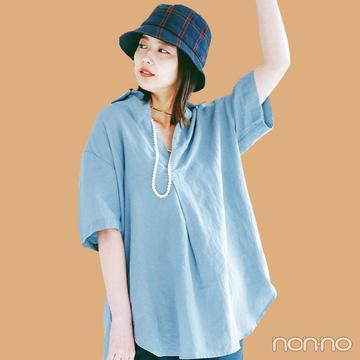 渡邉理佐はゆるシルエットのシャツからほんのり肌見せして色っぽく【大学生の毎日コーデ】