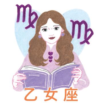 乙女座の運勢【Love Me Doさんの恋占い2019-2020冬】