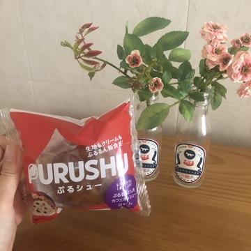 【LAWSON】プルルン新食感シュークリーム!?
