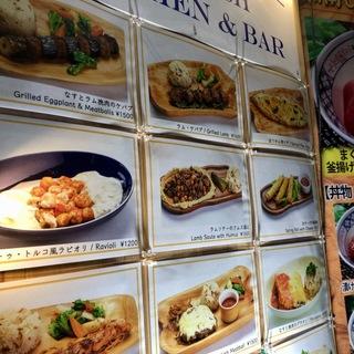 鎌倉にある本格トルコ料理_1_5