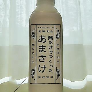 飲む点滴の異名を持つ「甘酒」で美容UP&夏バテ回避!!!