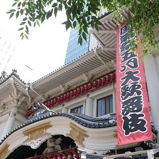 歌舞伎座の楽しみ方~團菊祭5月大歌舞伎~_1_1