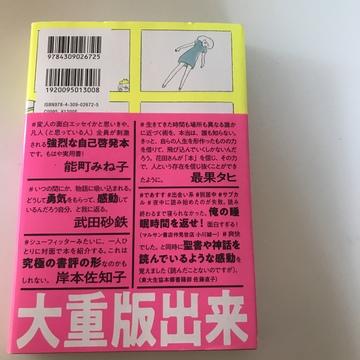 〜3冊厳選!オススメの本☺︎〜_1_1-2