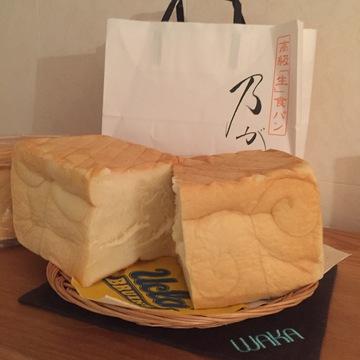 【これ、食べてみて♡】美味しすぎる生食パンpart2