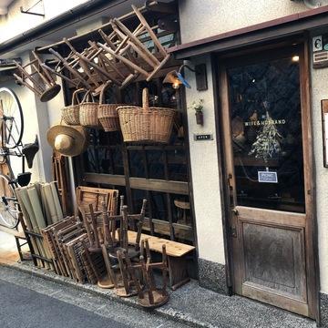 京都の人気カフェ WIFE&HUSBAND