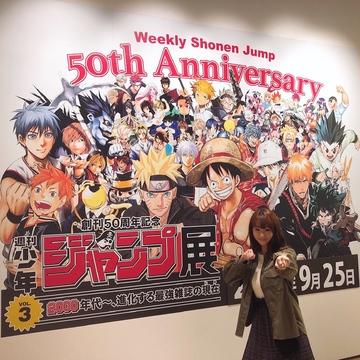 【 第124回❤︎ 】『創刊50周年記念 週刊少年ジャンプ展 VOL.3』☺︎