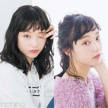 山田愛奈がお手本! 透明感カラーの黒髪でヘアアレンジ★