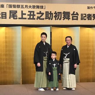 """七代目 尾上丑之助を襲名。「團菊祭五月大歌舞伎」で初舞台を踏むキュートな""""音羽屋""""に会ってきました!"""