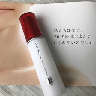 大塚製薬 インナーシグナル リジュブネイトエキスで『排出美白』を体感中です_1_2