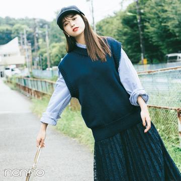 2019秋冬トレンド★ しゃれ見えできちゃう肩落ちニットベスト5選!