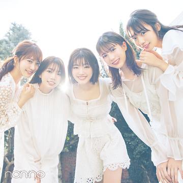 日向坂46に改名したこと、シングルデビューのこと…。メンバーが本音を激白!