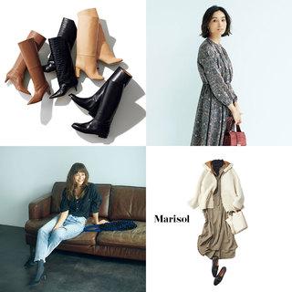 復活!「膝丈パンツ&ロングブーツ」からすっきり見えるワイドパンツまで【ファッション人気記事ランキングトップ10】