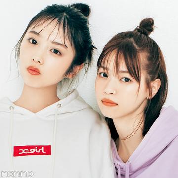 西野七瀬&与田祐希の♡ パーカに似合うヘアアレンジ研究!