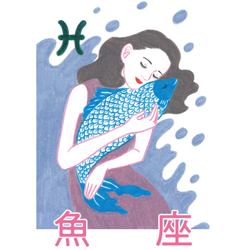 魚座の運勢【Love Me Doさんの恋占い2019-2020冬】