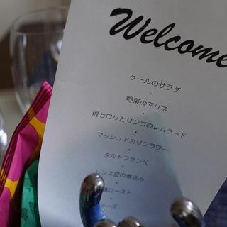 ワインがすすむ!ホームパーティー_1_1-2