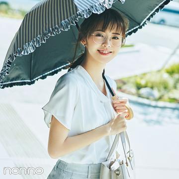 通勤UV対策★ 晴雨兼用傘&2wayサングラスの名品はコチラ!【夏のオフィスコーデ】