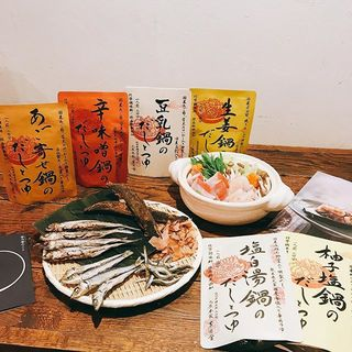 どれも本当においしい!秋冬は、茅乃舎の大人気鍋シリーズで鍋パーティはいかが?