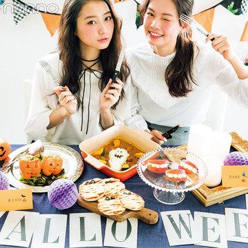 インスタ映え確実! ハロウィンの簡単お菓子レシピ4選★