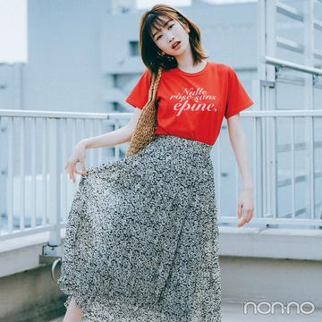 気分が上がる赤Tシャツ、花柄スカートと合わせてガーリーMIX【大学生の毎日コーデ】