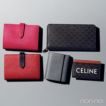 【憧れブランドの財布2021】セリーヌならコレ! おすすめ財布5選