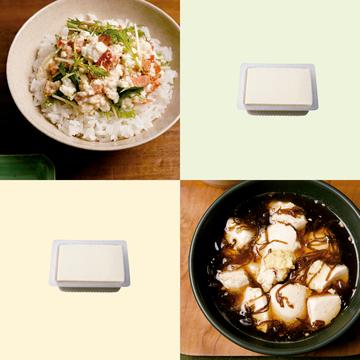 豆腐でカロリーダウン★簡単&美味しいレシピをチェック!【おすすめ夜食レシピ】