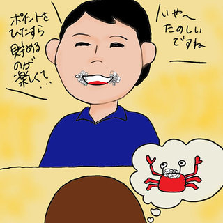 過去に出会った男 #最終話「カニ男」【婚活メモリー酒場】
