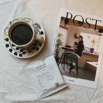 【おうち時間に】コーヒーのサブスクで大人気! 「PostCoffee」って知ってる?