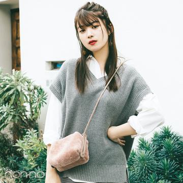 2019秋冬トレンド★ コーデが決まるシャツつきニットベスト5選!