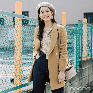 2019秋冬トレンド★ 一番使えるベーシックテーラードジャケット4選!