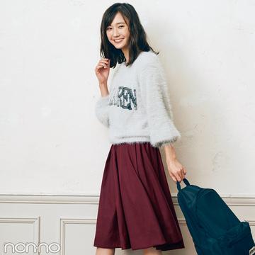 鈴木友菜が着回す! 冬も大活躍♡ ボルドーのフレアスカート