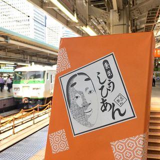 こわもての東京銘菓。