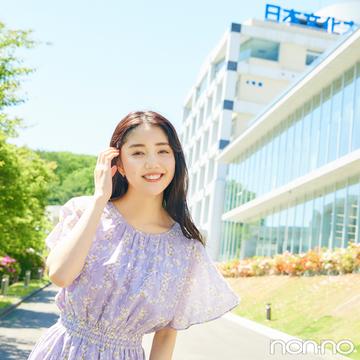 学生ファーストで就職サポートも手厚い♪ 日本文化大學のオープンキャンパスに行こう!