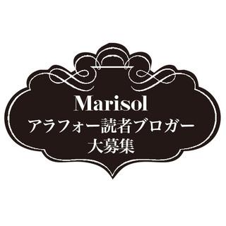 マリソル読者ブロガー美女組&読者モニター大募集