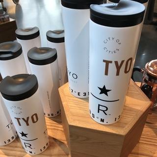 中目黒の人気スポット『スターバックス リザーブ ロースタリー東京』へ
