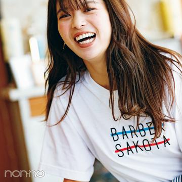 【おうち時間のおしゃれ】Tシャツ_バズり_ニュースで検索!