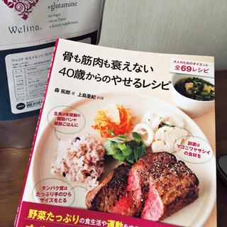 ■豆が味方! 加東さんの3weeks