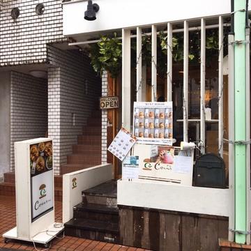 【 第55回❤︎ 】表参道 原宿カフェ&フォトスポット巡り!with菜美子ちゃん*_1_4-1