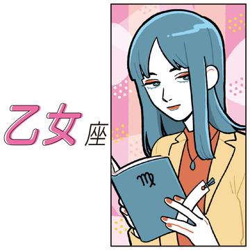 <乙女座>12星座別・新年度占い★ 相性やラッキーデーもわかる!【3月19日~6月19日】