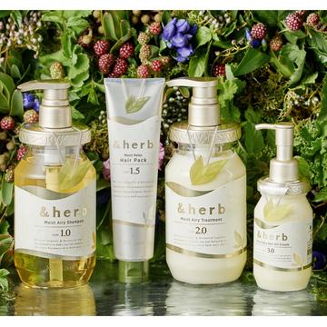 「&herb(アンドハーブ)」のヘアケア4点セットを3名様にプレゼント!