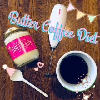 完全無欠⁉︎ バターコーヒーダイエットを始めたよ