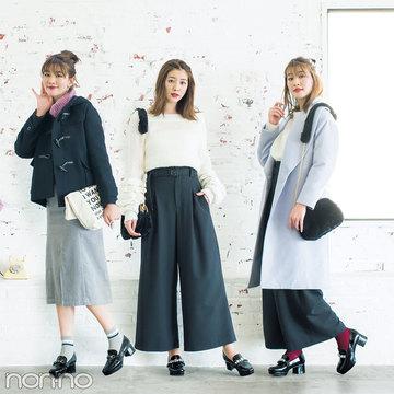 マストバイ★「黒のローファー」を今・春・フェミニン・カジュアル4通り着回し!