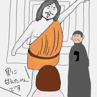 結婚相談をしたトリ姉さんは仕事が早い!【アラフォーケビ子の婚活記 #16】